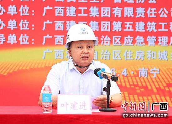 图为广西应急管理厅巡视员叶建进致辞。