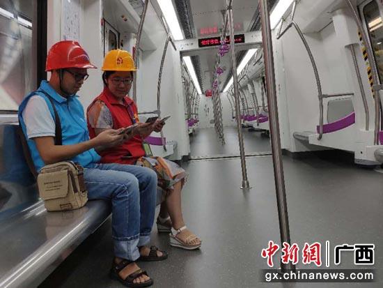 廣西移動工作人員在地鐵上開展網絡測試優化。