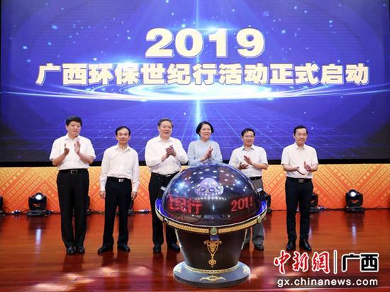 廣西壯族自治區黨委常委、自治區副主席嚴植嬋等領導參加啟動儀式。