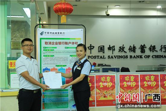 邮储银行工作人员与客户交接基本存款账户信息
