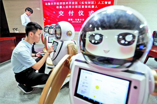 新疆首批75台地产机器人交付使用