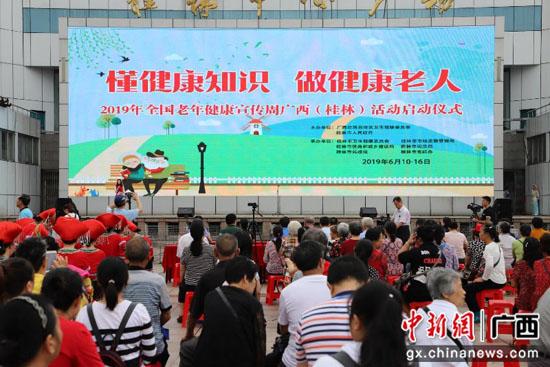 广西发挥养生资源和壮瑶医药优势促进养老服务业