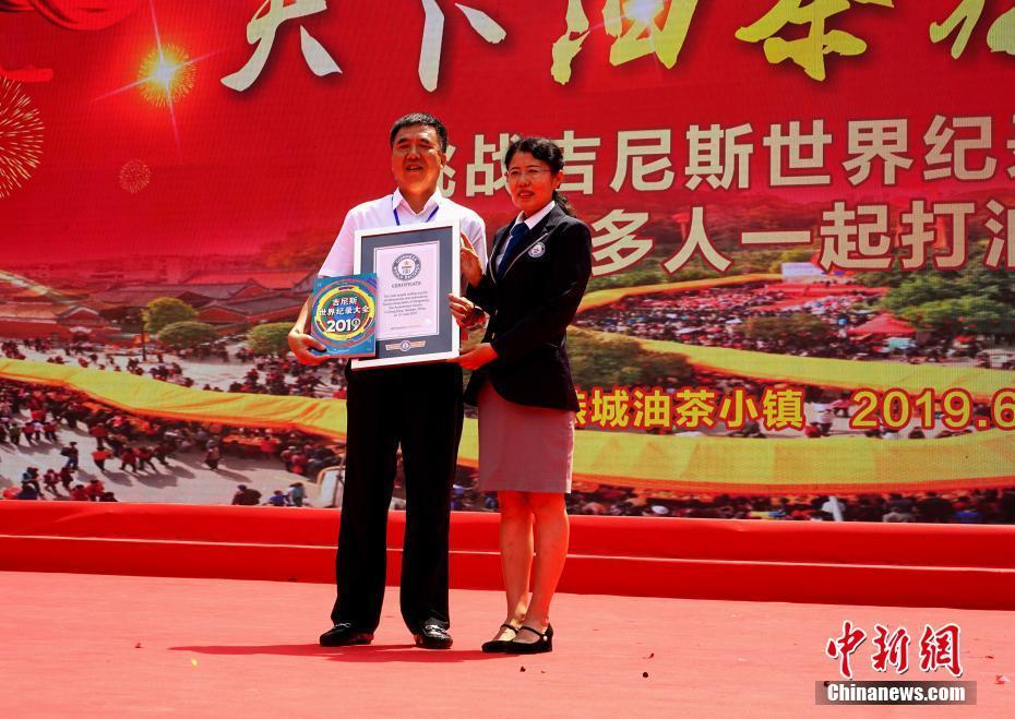 廣西瑤鄉2019人同時打油茶 創造吉尼斯世界紀錄