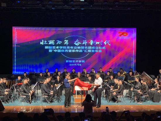 """新疆艺术学院成立青年交响管乐团 首场献演11首""""中国优秀管乐作品"""""""