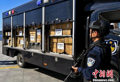 新疆举行禁毒誓师大会 销毁毒品1445公斤