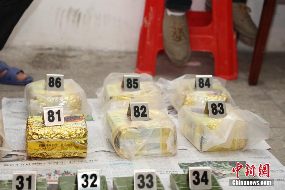 开元棋牌网址侦破一特大跨省贩毒案 缴获毒品海洛因33.7公斤