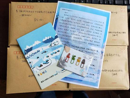 http://www.weixinrensheng.com/lvyou/347441.html