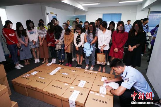 廣西玉林警方偵破一起特大傳銷案 涉案金額43億元