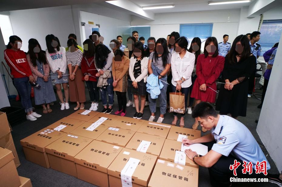 广西玉林警方侦破一起特大传销案 涉案金额43亿元