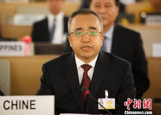 新疆维吾尔自治区副主席在联合国人权理事会介绍新疆人权事业发展