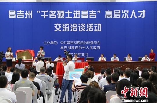 新疆昌吉州再诚邀四海英才 同7所高校签人才培养合作协议