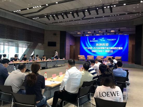 聚焦创新发展  中国上市企业家理事会参访团走进英飞特