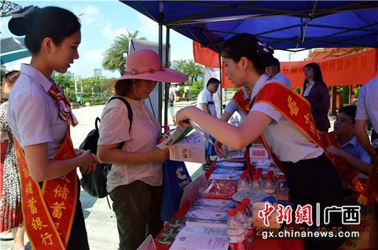 邮储银行广西区分行工作人员在为市民普及金融知识。