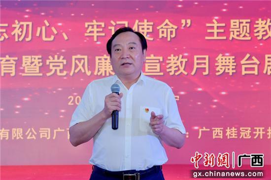 大唐广西分公司总经理、党委副书记李凯致词。