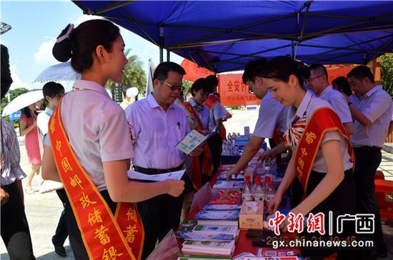 广西银保监局领导莅临邮储银行宣传展位。