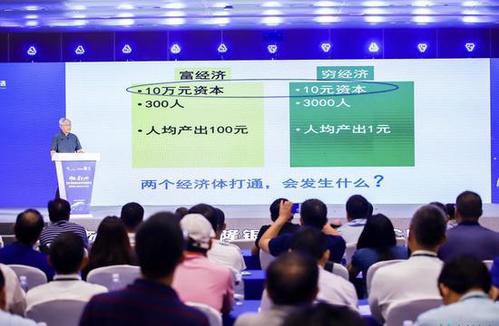 图为中国莫干山·独角兽长成与科创板机遇暨泰隆银行·赛智伯乐CEO峰会现场。  浙江赛创未来供图