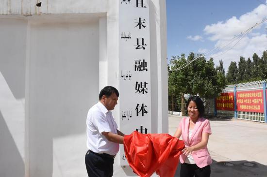新疆八十五個縣級融媒體中心全部掛牌