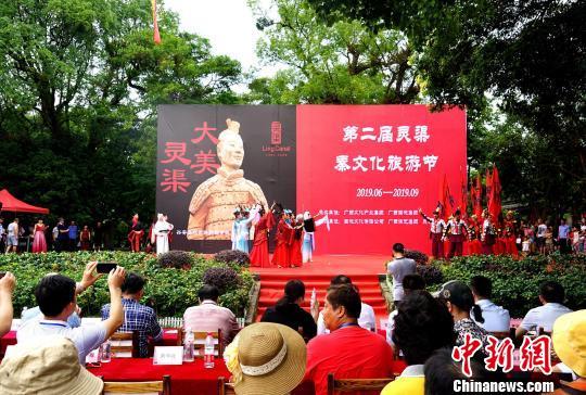 广西兴安举办灵渠秦文化旅游节