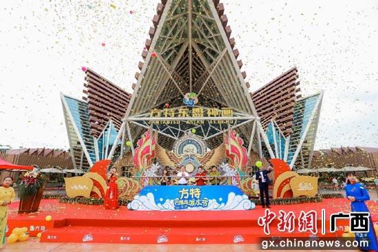 """南宁方特东盟神画""""巴厘岛泼水节""""清凉开启"""