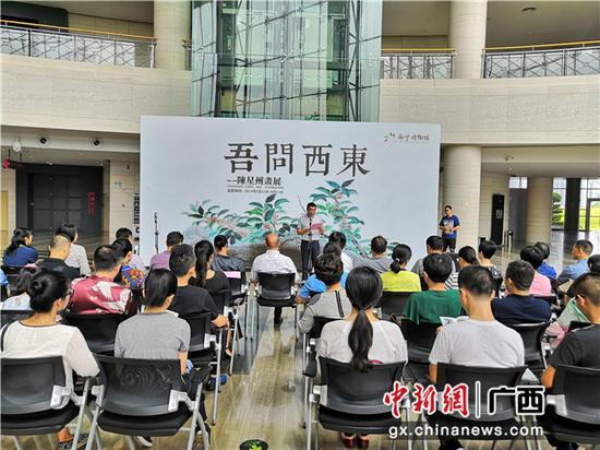 《吾问西东——陈星州画展》在南宁博物馆开展