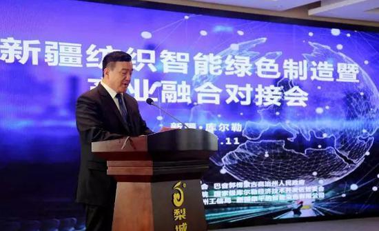 库尔勒经济技术开发区党工委副书记、管委会主任吉洪会主持会议。