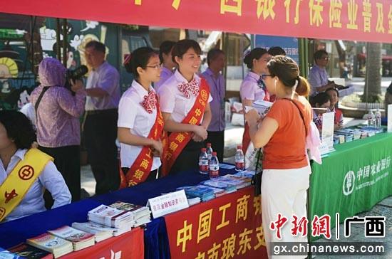 该行参加广西银行保险业普及金融知识万里行宣传活动 祁文梅 摄