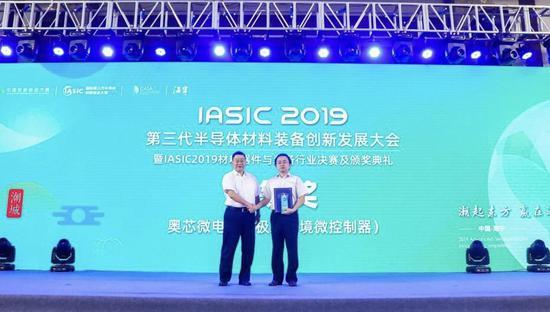 第三代半导体材料装备创新发展大会于浙江海宁举行。主办方供图