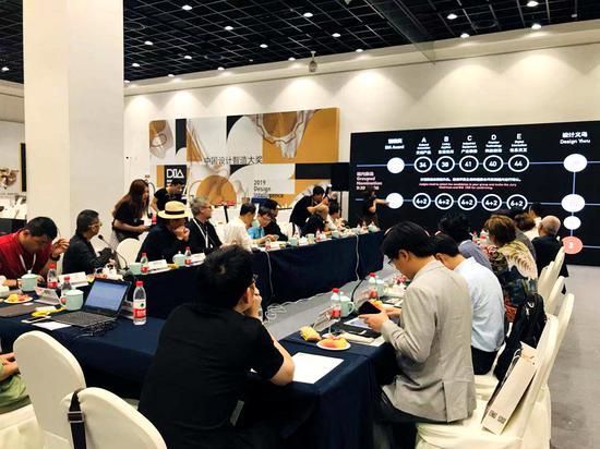 圖為2019中國設計智造大獎復評會議現場。蘇婷 攝