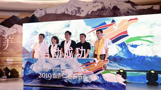 """""""2019當吉仁賽馬節""""發布儀式。韋佳杞攝"""