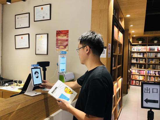 图为消费者用刷脸支付购买图书。