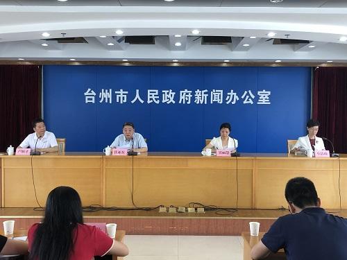 图为浙江省第三届海洋运动会新闻发布会现场 主办方供图