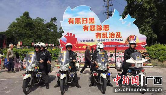 桂林象山公安分局创新举措保旅游名城一方平安