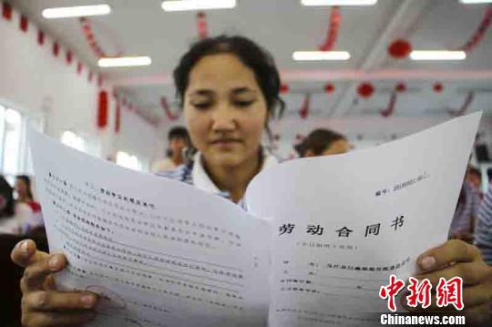 新疆乌什县卫星工厂签约让近百名农民华丽转身
