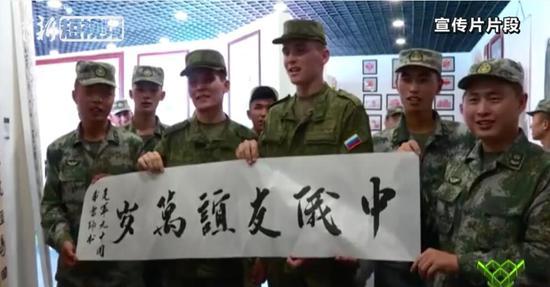 """""""国际军事比赛-2019""""宣传片,震撼发布!"""