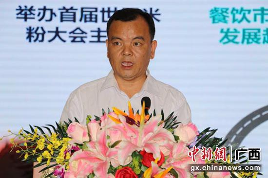 广西国际博览集团有限公司总会计师莫轻思推介世界米粉大会。