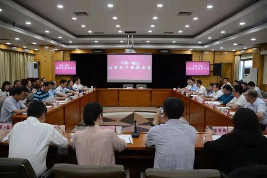 平湖-青田山海协作联席会议现场。 平湖组织部供图