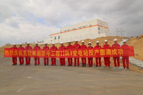 新疆油田采气一厂克拉美丽气田增压及深冷提效工程110千伏电力系统一次性投运成功。任旭龙 摄