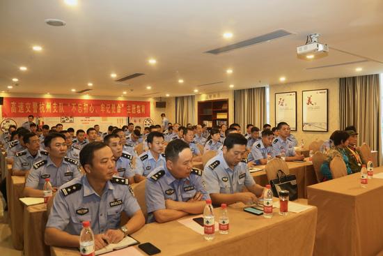 活动现场。杭州高速交警 供图