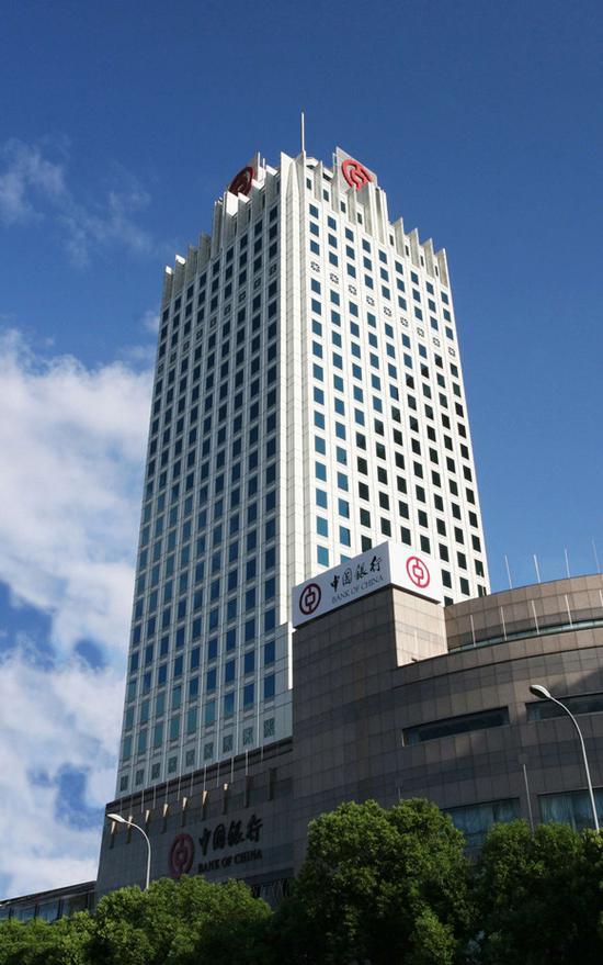图为中国银行宁波分行。  供图