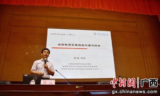 对外经济贸易大学现代服务业研讨中心主任陈进应邀莅临授课。