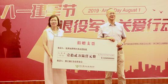 锦江公益基金会赠退役军人基因检测及健康保险。张丹摄