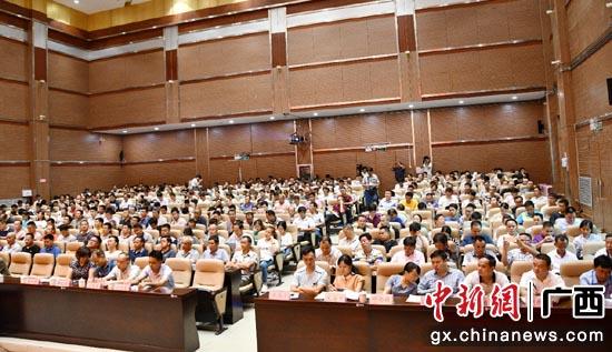 500余人参与大会。