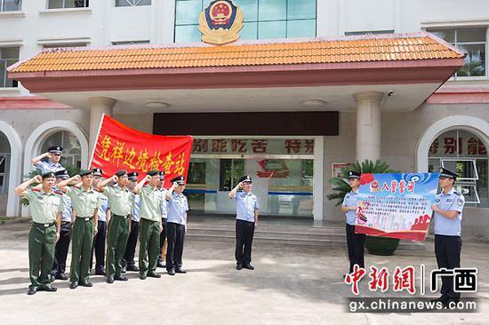 图为边检民警与武警官兵共同开展重温入警誓词活动。