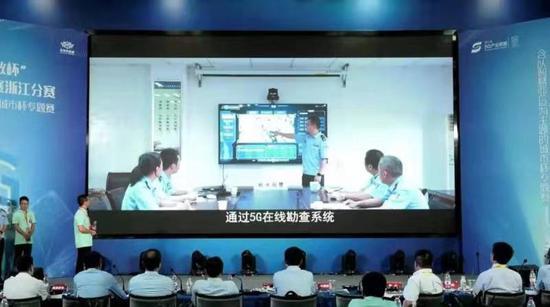 图为丽水公安利用5G技术破解勘查难题,该项目获浙江分赛一等奖。 周安安 摄