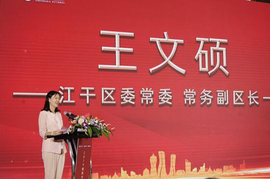 江干区委常委、常务副区长王文硕。主办方 供图