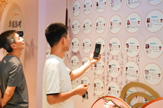 图为活动现场的相亲资料墙。主办方供图