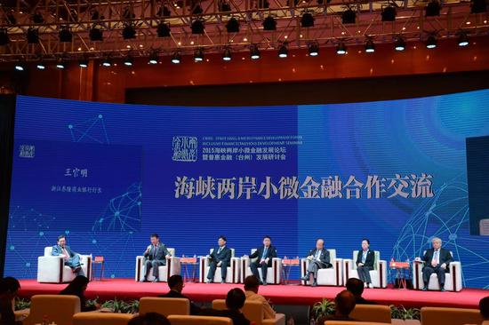 浙江路橋打造中國小微金融服務之都。路橋區金融辦提供
