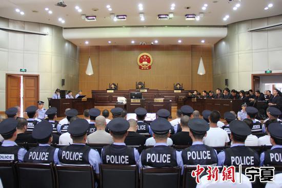 庭审现场。