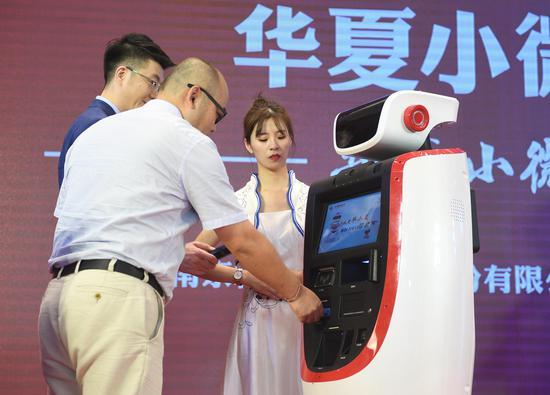 """华夏银行小微企业卡:""""一揽子""""服务助力实"""