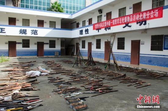 广西北海集中销毁一批非法枪爆物品